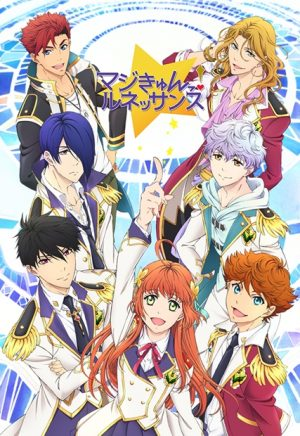 Magic-Kyun-Renaissance-Key-Visual-2-20160709002458-300x436 Magic Kyun! Renaissance, anime de chicos idolos, ¡anuncia fecha de lanzamiento, OP y ED!