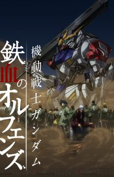 Mobile Suit Gundam Iron Blooded Orphans 2cour Image