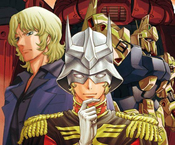 Char Aznable Mobile Suit Gundam wallpaper Char Aznable