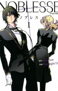 My-Boyfriend-Is-a-Vampire-manga-2-225x350 Los 10 mejores manhwas de vampiros