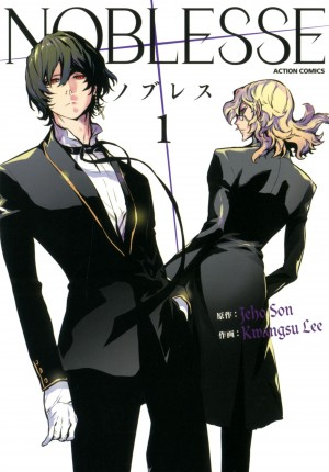 Noblesse dvd