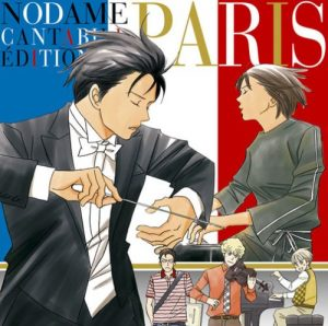 6 Manga Like Nodame Cantabile [Recommendations]