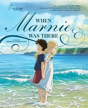 Omoide no Marnie dvd