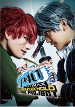 Persona 4 Stage Play Key Visual & Full Cast Images Released!!!