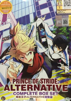 Prince of Stride dvd