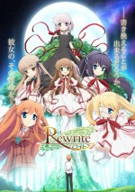 Summer Mystery School Anime Rewrite Reveals Long PV Right Before It Goes on Air!