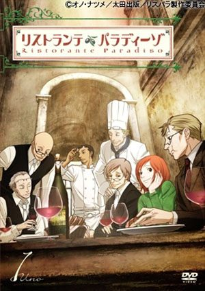 Neko-Ramen-dvd-300x426 Top 10 Anime Restaurants [Best Recommendations]