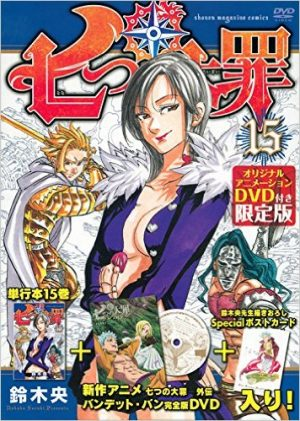 Seven-Deadly-Sins-manga-Gilthunder-300x451 Top 10 Lethal Seven Deadly Sins Characters