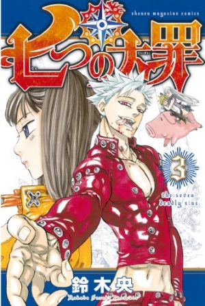 Screen-Shot-2020-09-11-at-4.10.54-PM-500x320 Top 10 Lethal Seven Deadly Sins Characters