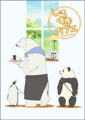 Shirokuma Cafe dvd