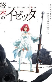 Shuumatsu no Izetta Key Visual 1