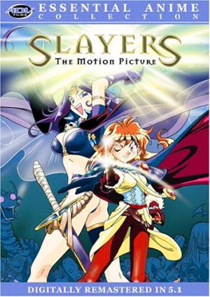 Slayers dvd