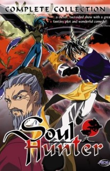 Soul Hunter Senkaiden Houshin Engi dvd