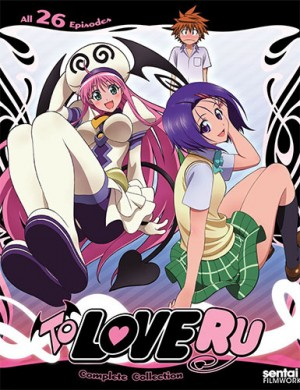 To LOVE-Ru dvd