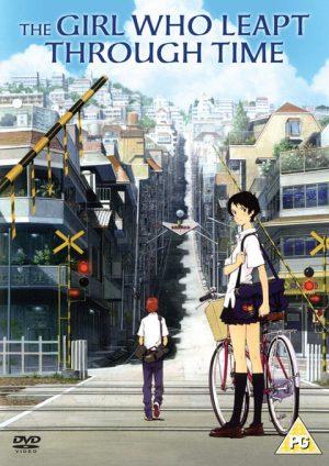 Toki wo Kakeru Shoujo dvd