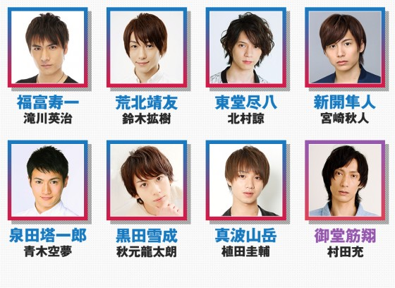 yowamushi-pedal-wallpaper-560x388 Yowamushi Pedal Drama Cast Confirmed