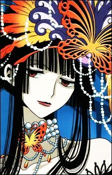 Yuuko Ichihara Tsubasa Chronicle
