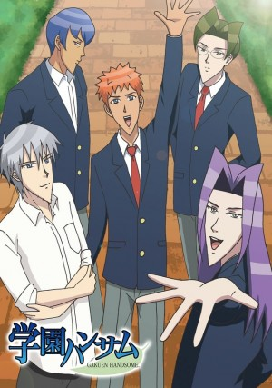 Parody Anime Gakuen Handsome Official Air Date Confirmed!