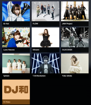 anisong world matsuri artists