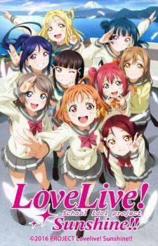 anisong world matsuri love live