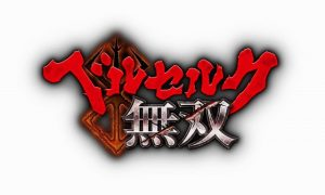 berserk warriors game logo