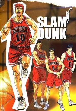 dvd Slam Dunk