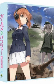 girls und panzer the movie cover