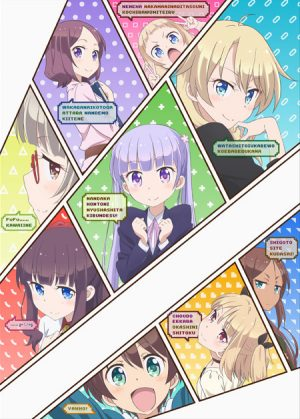 new-game-key-visual-2-300x419 6 Anime Like New Game! [Recommendations]