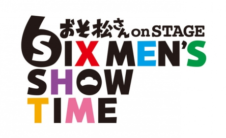 osomatsu-on-stage Osomatsu-san Stage Play Confirmed