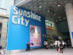 [Anime Culture Monday] Anime Hot Spot: Ikeburkuro – Sunshine City