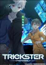Original Detective Anime Trickster Gets Two New Characters!