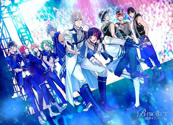 B-Project KodouAmbitious wallpaper