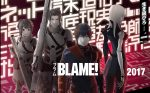 BLAME! to Get Original Netflix Anime Movie in 2017!