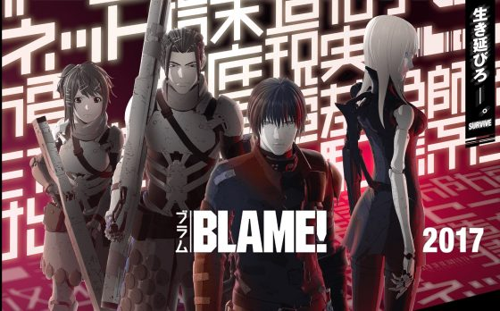 Image result for Blame! Movie