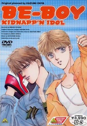 Be-Boy Kidnapp'n Idol dvd