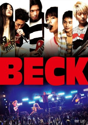 Beck dvd movie 2