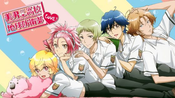Binan-Koukou-Chikyuu-Bouei-bu-LOVE-560x315 Anime Music Mondays [Weekly Chart 08/01/2016]