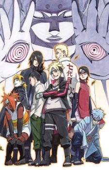 Boruto- Naruto the Movie