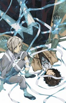 Bungou Stray Dogs dvd