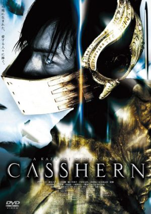 Casshern-dvd-movie-20160711022650-300x425 Top 10 Worst Live Action Movie Adaptations
