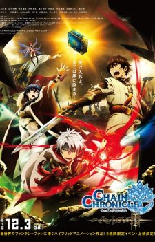 Tales-of-Zestiria-the-X-dvd-20160725014027-225x350 [Game Adventures Winter 2017] Like Hai to Gensou no Grimgar? Watch This!