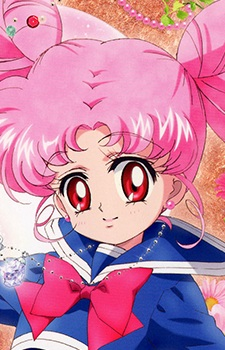 Chibi Usa Bishoujo Senshi Sailor Moon R