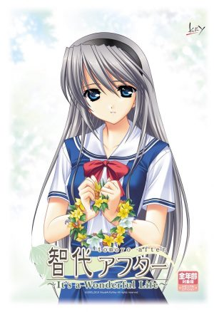 Clannad Tomoyo After game dvd