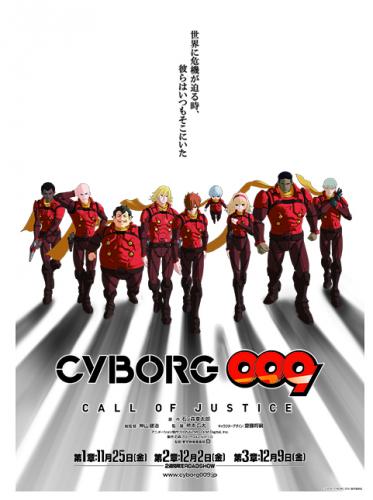 Cyborg-009-Remake-Visual-20160719013217-373x500 Mega-Classic Series Cyborg 009 to Get New Anime Adaptation!