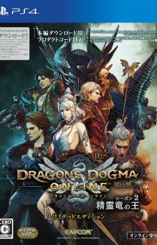 Dragons-Dogma-Online-361x500 Top 10 Games Ranking [Weekly Chart 07/07/2016]
