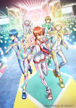 Idol Boy Anime Dream Festival! New PV, Air Date, Key Visual Revealed!