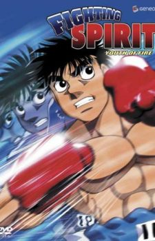 Megalo-Box-225x350 [Hollywood to Anime] Like Creed II? Watch These Anime
