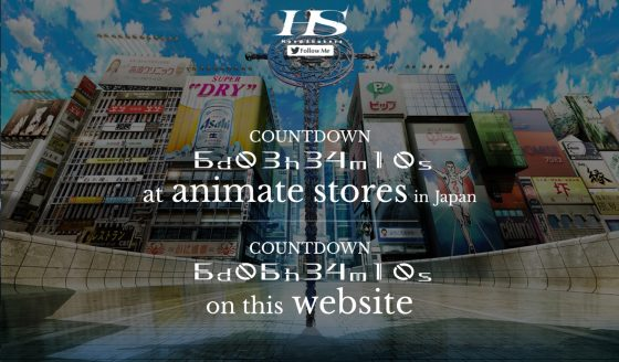 Handshakers-Anime-Promo-560x182 Handshakers, an Original Anime's Website, Has a Mysterious Countdown!