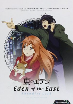 Higashi no Eden dvd