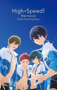 High☆Speed!- Free! Starting Days